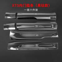 专用凯迪拉克改装ATSL装饰迎宾踏板门槛条黑钛拉丝防护内饰加厚版