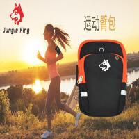 户外运动臂包 跑步运动臂带舒适透气臂包 带耳机孔手机臂包