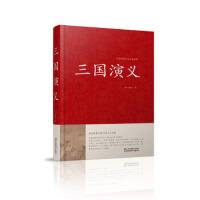 三国演义 江苏凤凰美术出版社
