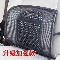 汽车腰靠夏季座椅透气腰靠按摩腰垫靠背办公室护腰靠垫车内饰用品SN6063