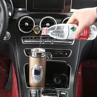 车载水杯加热电热杯12V烧开水智能保温杯汽车用热水器车载烧水壶jh8