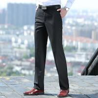 男士西裤免烫 商务正装西裤男 宽松修身职业上班西装裤秋季厚款 黑色 不加绒款18