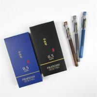 中性笔 爱好 47710 子弹头0.5mm学生办公签字笔
