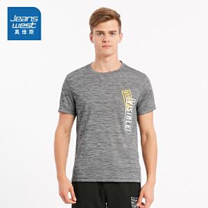 [尾品汇价:47.9元,20日10点-25日10点]真维斯夏装男装时尚圆领印花短袖T恤