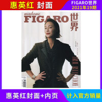 Madame FIGARO费加罗世界杂志 2021年4月上第7期 赵薇封面C封面单刊 计入销量