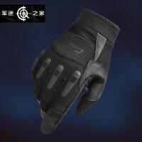 军迷用品全指战术手套男 登山防滑透气耐磨骑行作训户外手套