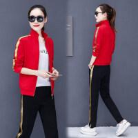 韩版时尚卫衣三件套女宽松休闲套装运动衣服套装女