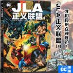 正版 DC漫画 JLA正义联盟1 册 DC美漫华纳DC漫画 正义联盟故事系列正义联盟超人蝙蝠侠神奇女侠闪电侠同类书 世