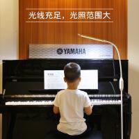 钢琴灯乐谱练琴专用北欧式落地灯客厅卧室书房立式护眼台灯