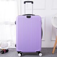 拉杆箱万向轮行李箱女旅行箱密码箱子登机箱学生拉箱20寸24寸