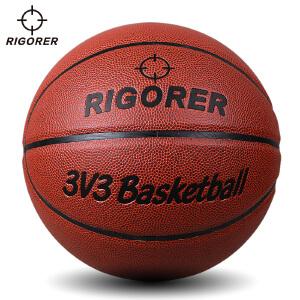 准者新款3V3篮球 室内外通用耐磨7号l篮球 硬地吸湿PUlanqiu