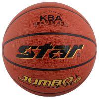 star世达篮球 室内外通用PU成人比赛训练7号篮球BB427
