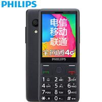 Philips/飞利浦E289 全网通4G老年手机移动联通电信大字大声大屏直板按键双卡双待智能男女备用机正品老人机