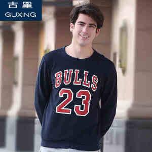 春季新款男士运动长袖T恤休闲圆领修身印胶男装潮个性棉卫衣