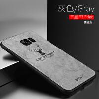 三星s7手机壳曲面屏e+手机保护壳软布纹Galaxys7软硅胶套s7e全包防摔壳s7e外壳创意个性 三星s7edge[