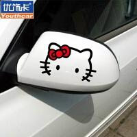 品牌 个性可爱搞笑 反光后视镜车贴 kitty凯蒂猫汽车贴纸 汽车用品 长14.5cm*宽8.5cm 白配红 一对装