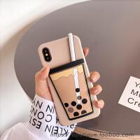 珍珠奶茶苹果x手机壳iphone8plus硅胶套xs max软壳7/6s创意xr女款