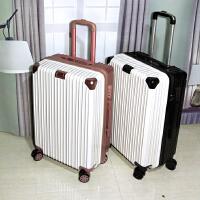 万向轮拉杆箱男密码箱小行李箱女小清新24寸学生旅行箱子