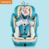 法���和�安全座椅9��月-12�q��d座椅汽�用安全座椅