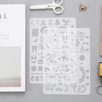 手抄报模板镂空画花边工具小学生文具套装绘画万花尺子绘图diy