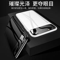 joyroom iphone6手壳6s苹果6splus苹果6p新款6潮牌网红超薄六男款i6女款6p