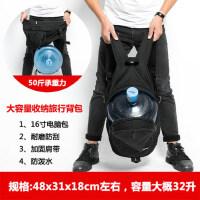 瑞士军刀双肩包15.6寸电脑背包休闲初高中生书包女大容量旅游男包