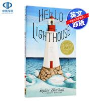 现货 你好 灯塔 Hello Lighthouse 英文原版 2019年凯迪克金奖 5 - 8 岁 儿童艺术绘本 进口书