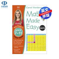 英文原版 DK数学简易时刻表7-11岁关键阶段2 儿童数学入门系列 Maths Made Easy Times Tabl