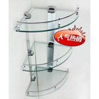浴室置物架卫生间太空铝玻璃置物架三层三角架厕所浴室挂件
