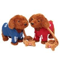儿童电动玩具狗泰迪牵绳狗充电仿真会走叫带音乐智能毛绒宠物玩具抖音
