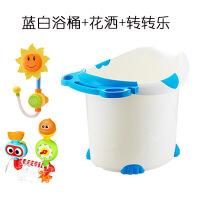儿童洗澡桶加厚可坐保温加大号婴幼儿小孩泡澡桶盆宝宝沐浴桶塑料