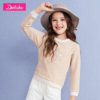 笛莎童装女童卫衣秋季新款中大童儿童小女孩亮丝毛圈绣花卫衣