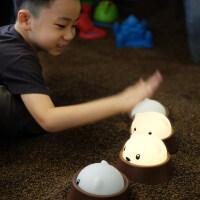 萌味 小夜灯 地鼠夜灯 MUID小夜灯 创意节能灯智能LED居家小夜灯送孩子女朋友情人节新年生日礼物儿童礼品 创意礼品