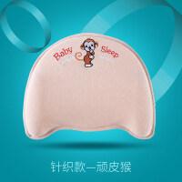 婴儿枕头0-1岁新生儿定型枕四季初生宝宝防偏头枕头a366