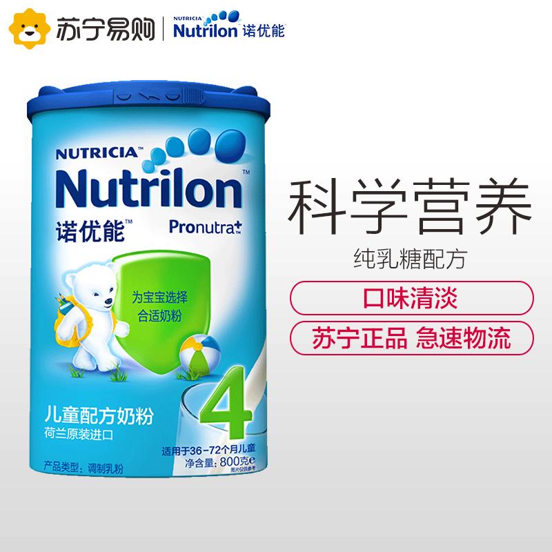 诺优能儿童配方奶粉4段800g荷兰原装进口荷兰原装进口