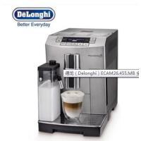 德龙(Delonghi)ECAM26.455.MB 全自动咖啡机
