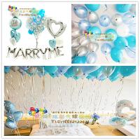 创意结婚庆用品字母铝膜气球装饰套餐求婚礼布置浪漫酒店婚房布置 MARRY ME (不含氦气)