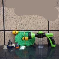 博林熊泡沫枪洗车水枪套装组合家用浇花水管刷车软水管喷枪洗车用SN3875