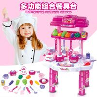 仿真儿童过家家玩具套装 宝宝益智餐具厨房玩具