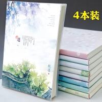 笔记本文具本子小清新大学生加厚韩国创意简约记事日记胶套本批发