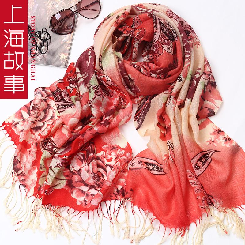 上海故事 春秋女士纯羊毛围巾披肩两用长款