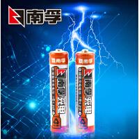 南孚 耐用型充电电池 2节7号 900MHA镍氢电池充电AAA-2B 保障