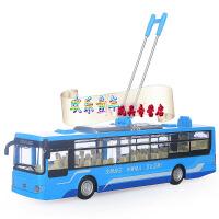 嘉业城市公交车语音电车巴士合金汽车模型儿童声光回力玩具车 嘉业合金电车黄色