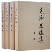 毛 泽东选集 精装32开4册 人民出版社