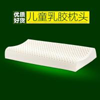 儿童1-3-6岁乳胶枕头幼儿园宝宝加长枕芯护颈单人小孩枕头 白色