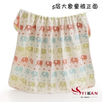 纯棉纱布五六层儿童抱被空调被婴童洗澡方浴巾0x0 0x0cm
