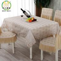 木儿家居 餐桌布台布茶几布餐垫田园方桌垫椅垫靠背蕾丝布艺太阳花桌布