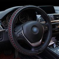 东风景逸XV X3 X5 S50方向盘套冰丝风行S500 sx6夏季汽车把套 汽车用品