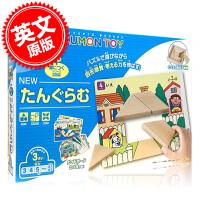 たんぐらむ 幼儿益智 七巧板积木(图形感觉培养 思考力训练 适合3岁以上儿童)
