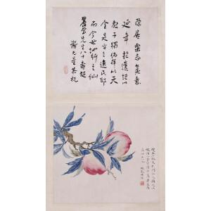 著名画家   林徽因、谢无量《书画双挖》